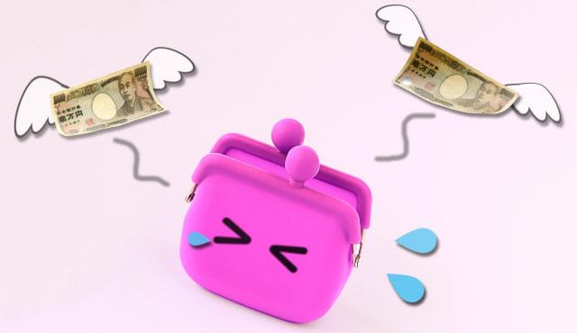 銀行カードローンの使い過ぎで多重債務に注意