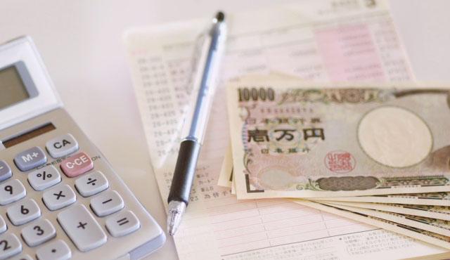 銀行カードローンの利用通帳とお金