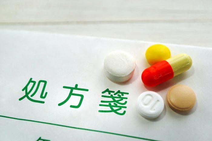処方箋の画像
