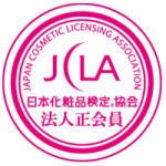 日本化粧品検定協会法人正会員ロゴマーク